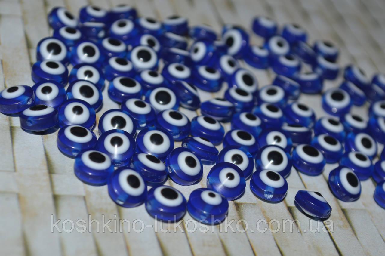 Бусины от сглаза. круглые, приплюснутые. синие