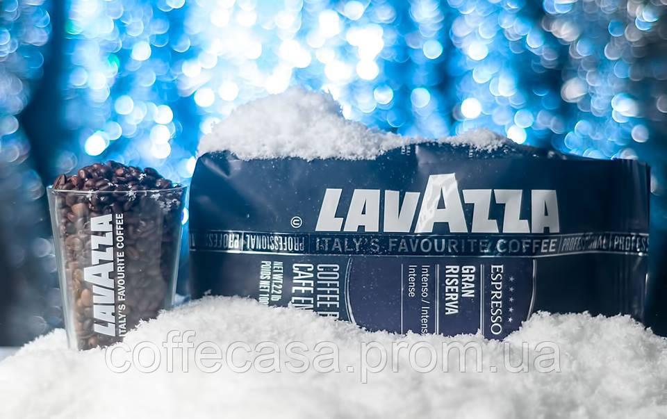 Кофе Lavazza Gran Riserva Espresso зерно 1кг