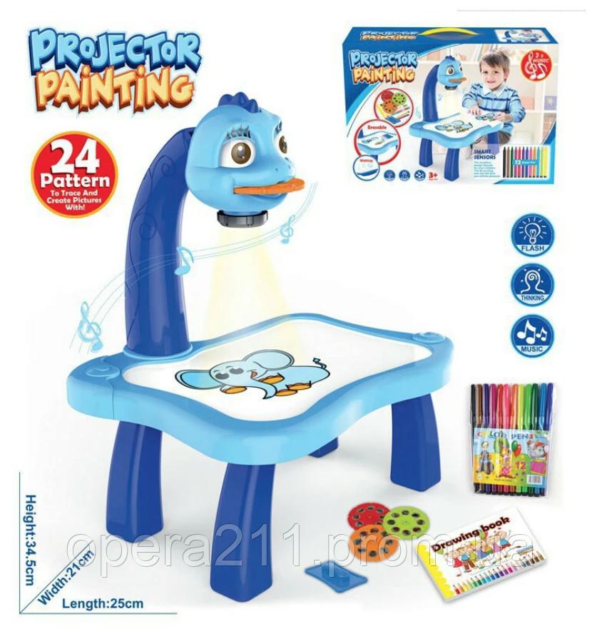 Набір для малювання для дітей (з проекцією) / Drawing Set Projector YM-6886 (48шт)