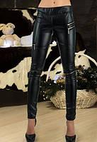 Женские леггинсы из эко-кожи Zara Style