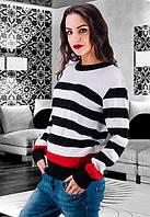 Женский свитер в полоску Сrystal