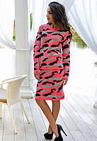 Женский вязаный костюм с юбкой Pink