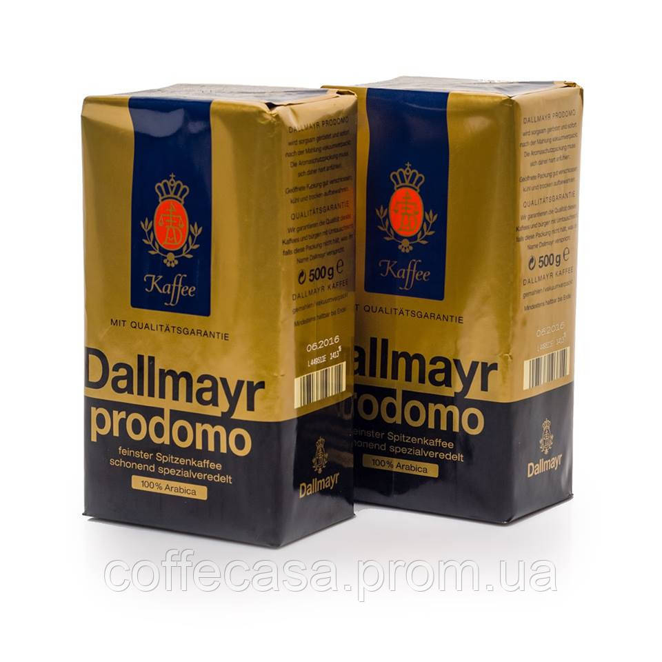 Кофе в зернах Dallmayr Prodomo 500г