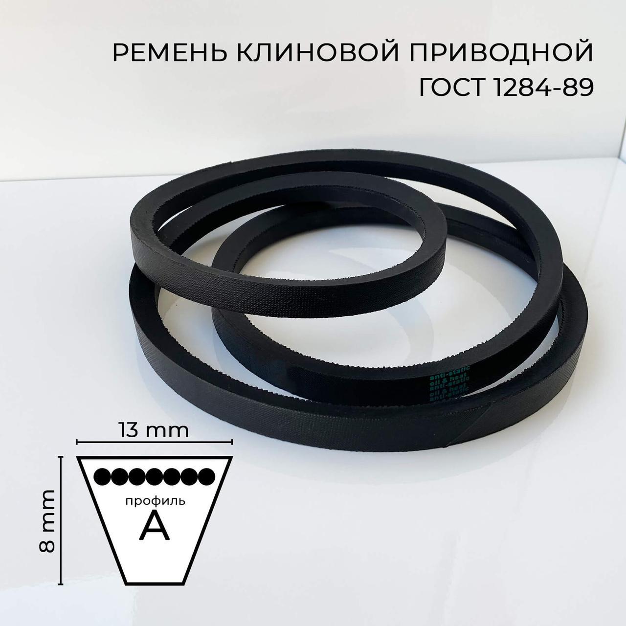 Ремінь приводний клиновий нормального перерізу А 1000