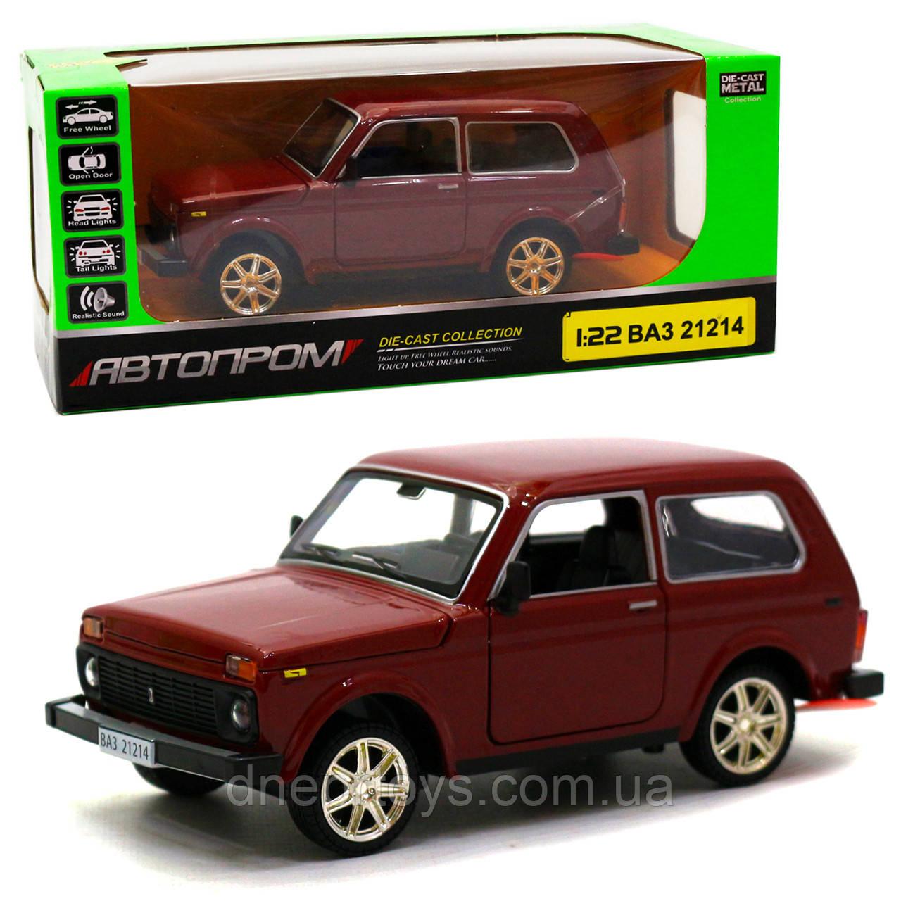 Игрушечная машинка металлическая ВАЗ Lada Niva «Автопром», красный, от 3 лет, 16*8*7 см, (21214)