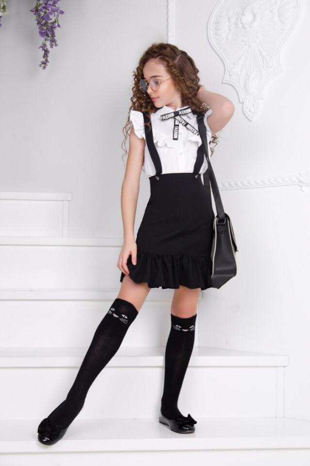 """Дитяча шкільна спідниця на лямках """"Діна"""" з воланом"""