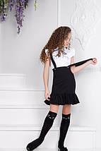 """Дитяча шкільна спідниця на лямках """"Діна"""" з воланом, фото 3"""