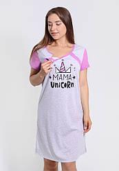 Ночная рубашка для кормящей мамочки
