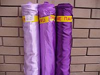 Атласные ткани сиреневые, фото 1
