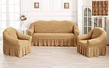 Комплект Чехлов Жатка универсальных натяжных с юбкой на 3х местный Диван + 2 кресла  Розовый, фото 9