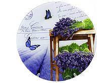 "Блюдо стеклянное Лаванда Blue d=300 мм ""Lumines"""