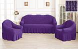 Комплект Чехлов Жатка универсальных натяжных с юбкой на 3х местный Диван + 2 кресла Темно - бутылочный, фото 5
