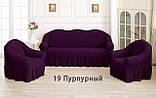Комплект Чехлов Жатка универсальных натяжных с юбкой на 3х местный Диван + 2 кресла Темно - бутылочный, фото 6