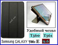 Черный чехол книжка для планшета Samsung Galaxy Tab E 9.6 T560 T561 эко кожа PU, фото 1