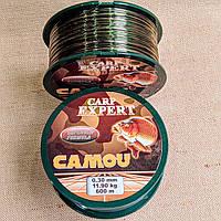 Леска Сarp Expert CAMOU 0,25мм 600m 8.6кг