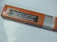 Сварочные електроды АНР-2М-3 Ecom+