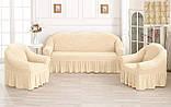 Комплект Чохлів Жатка універсальних натяжних зі спідницею на 3х місний Диван + 2 крісла Капучіно, фото 2