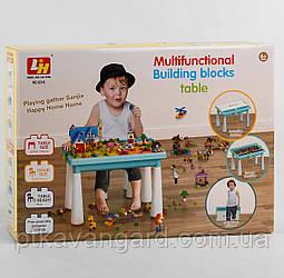 Игровой столик Конструктор со стульчиком двусторонняя поверхность для песка и воды 515 маленьких деталей