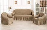 Комплект Чехлов Жатка универсальных натяжных с юбкой на 3х местный Диван + 2 кресла Кремовый, фото 3