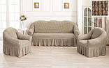 Комплект Чехлов Жатка универсальных натяжных с юбкой на 3х местный Диван + 2 кресла Кремовый, фото 4