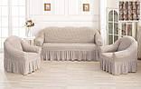 Комплект Чехлов Жатка универсальных натяжных с юбкой на 3х местный Диван + 2 кресла Кремовый, фото 5