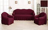 Комплект Чехлов Жатка универсальных натяжных с юбкой на 3х местный Диван + 2 кресла Лесная Ягода, фото 4
