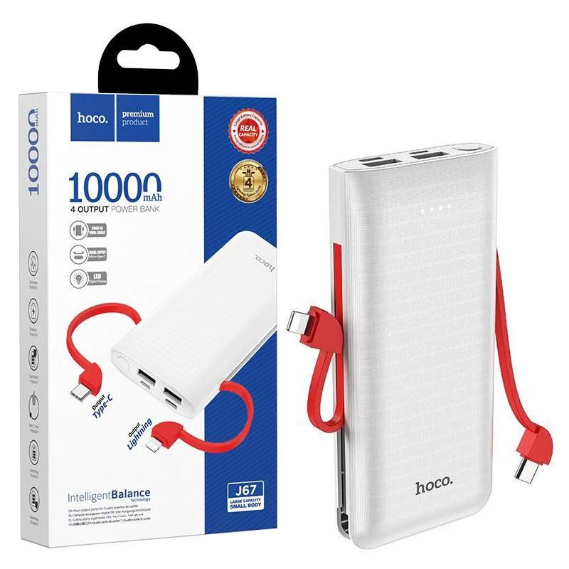 Портативный аккумулятор Power Bank HOCO J67 Rill 10000mAh со встроенными кабелями Белый
