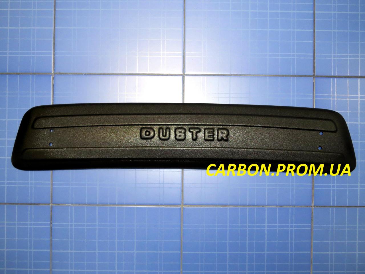 Зимняя заглушка решётки радиатора Рено Дастер  низ с 2010 матовая Fly. Утеплитель решётки Renault Duster