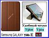 Коричневый чехол книжка для планшета Samsung Galaxy Tab E 9.6 T560 T561 модель TFC кожа PU