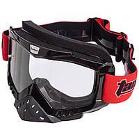 Очки для мотоцикла, мотоочки Tanked TG750 Black, фото 1