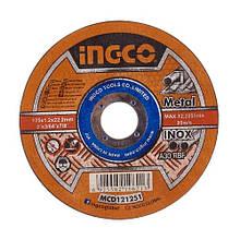 Диск абразивний відрізний по металу 125х1.2*22.2 мм INGCO