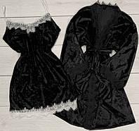 Велюровий комплект двійка ТМ Exclusive Пеньюар з халатом