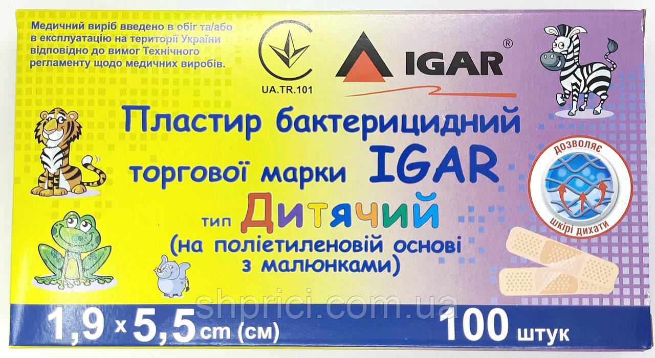 Пластырь бактерицидный 1,9*5,5 см детский с рисунком/ ИГАР