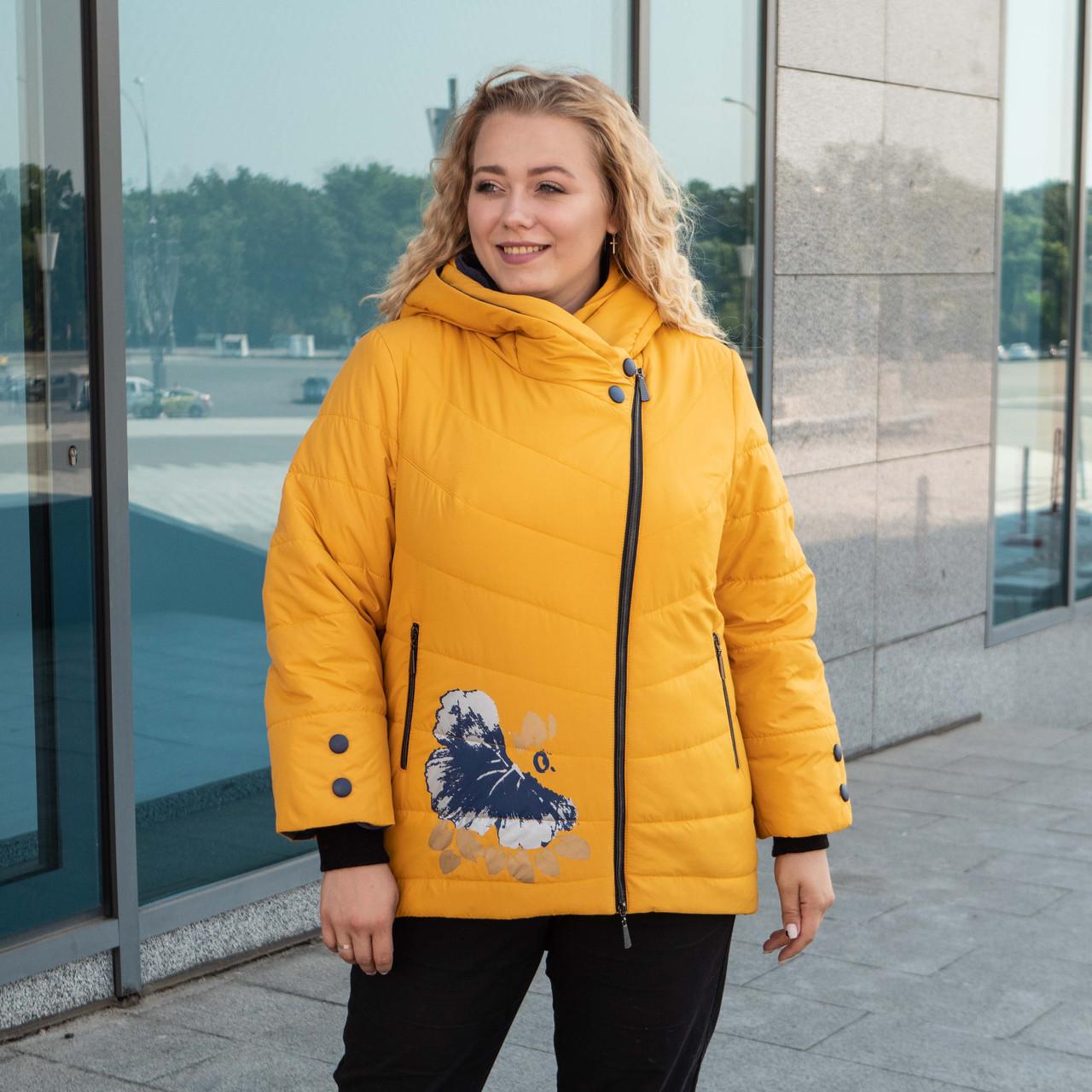 Куртки батал жіночі весна-осінь великі розміри 48-60 гірчиця