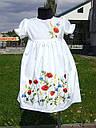 Платье детское вышитое , фото 3