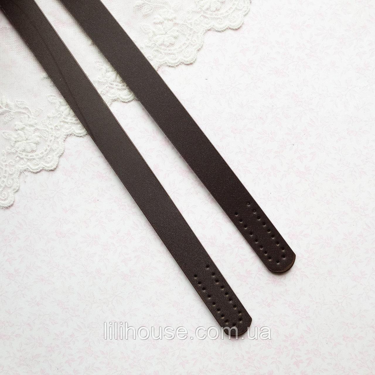 Ручки КОЖА для Сумки МОНМАРТР 63 см Темно-Коричневые