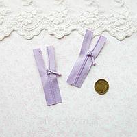 Молния Микро для Кукольной Одежды и Сумок 5 см СИРЕНЬ