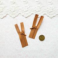 Молния Микро для Кукольной Одежды и Сумок 5 см КЭМЭЛ