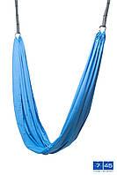 Гамак для йоги парашют, голубой.
