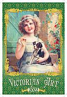 """Календар перекидний B-3 (пружина) """"Victorian Art"""" подарунковий з картоном всередині ТМ """"ЧПЯ"""", фото 1"""