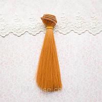 Волосы для Кукол Трессы Прямые КАРАМЕЛЬ 50 см