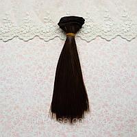 Волосы для Кукол Трессы Прямые КАШТАН 50 см