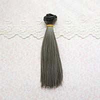 Волосы для Кукол Трессы Прямые СЕРЫЕ 50 см