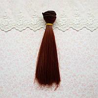 Волосы для Кукол Трессы Прямые МЕДНЫЕ 50 см