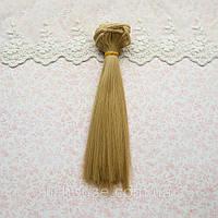 Волосы для Кукол Трессы Прямые СВЕТЛО-РУСЫЙ 50 см