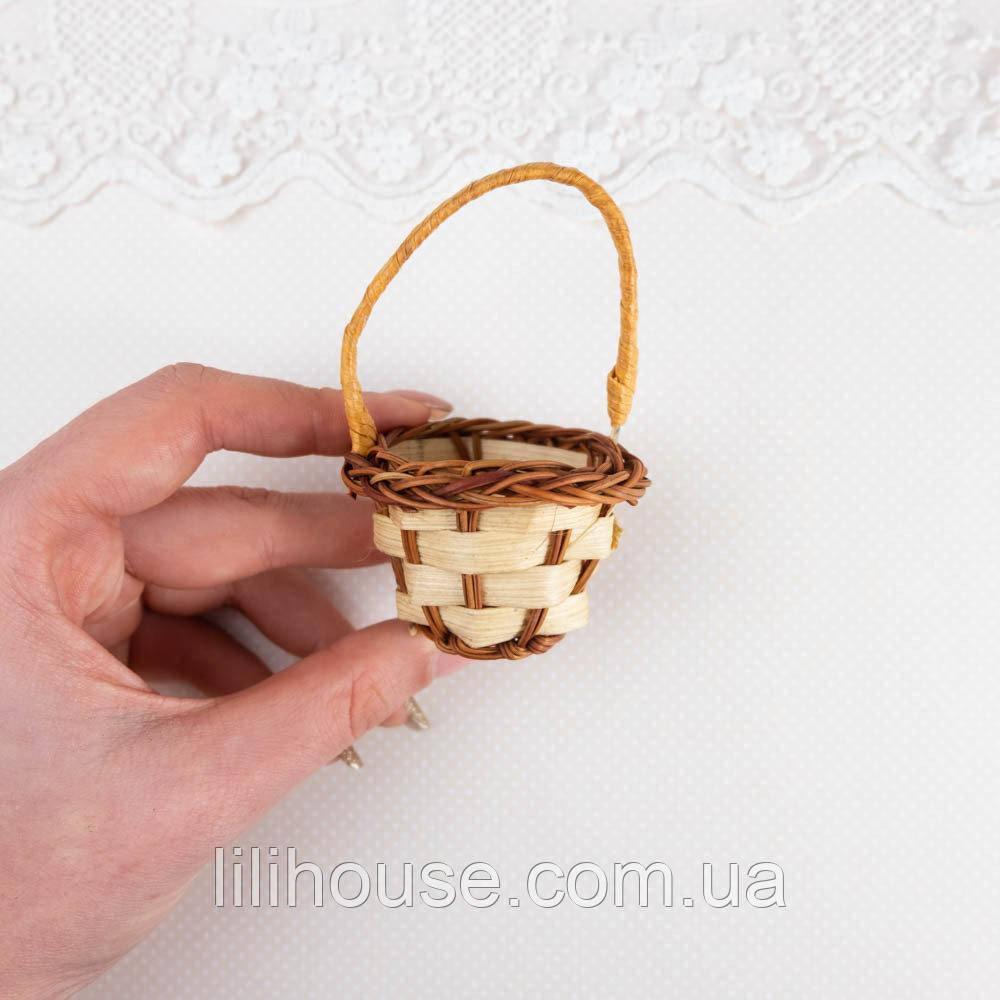 Кошик Плетений Двоколірна для Ляльок і Іграшок близько 8 см з ручкою