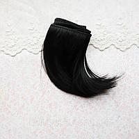 Волосы для Кукол Трессы Боб ХОЛОДНЫЙ ЧЕРНЫЙ 25 см