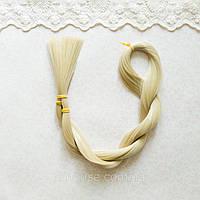 Волосся для Ляльок для Перепрошивки Шовк 80 см БЛОНД 50 гр