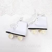 Обувь для кукол Ролики 7*3 см БЕЛЫЕ