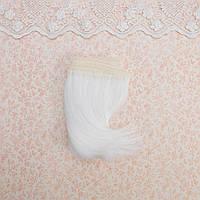 Волосы для Кукол Трессы Боб БЕЛЫЙ 10 см